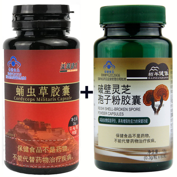 Reishi Ganoderma Lucidum Mushroom and Cordyceps Militaris Sinensis Extracts Capsules Energy Support Improve Health Immune System 0 5g 200 grains capsules net weight 100g prolong life and anti aging reishi mushroom spore oil softgel ganoderma lucidum