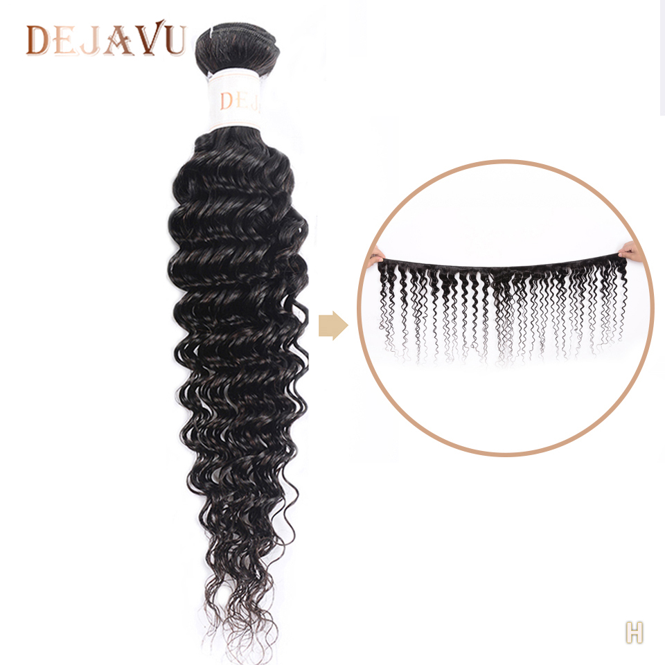 DEJAVU Deep Wave Bundle Non-Remy Human Hair Bundle Brazilian Weave Bundle  30 Inch 1 Piece  Bundle Hair Extension Cabelo
