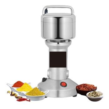 100G Food Grinder Grains Spices Hebals Coffee Miller Stainless Steel Flour Powder Crusher Home Mill Grinding Machine 110V 220V