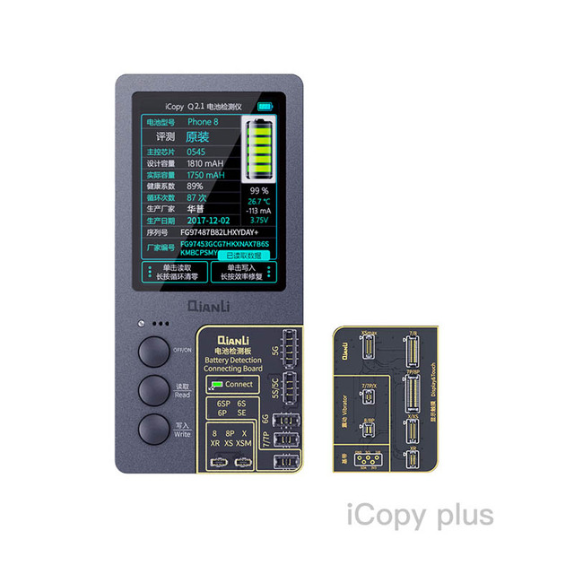 QIANLI ICopy Plusซ่อมจอLCD Programmer IPhone7 8 8P X XR XS Max Basebandชิป/การสั่นสะเทือน/touch/แสงซ่อม