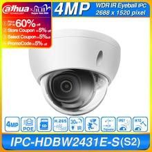 Dahua Original IPC HDBW2431E S 4MP HD POE SD Card Slot H.265 IP67 IK10 30M IR Starlight IVS WDR Upgradeable Mini Dome IP Camera