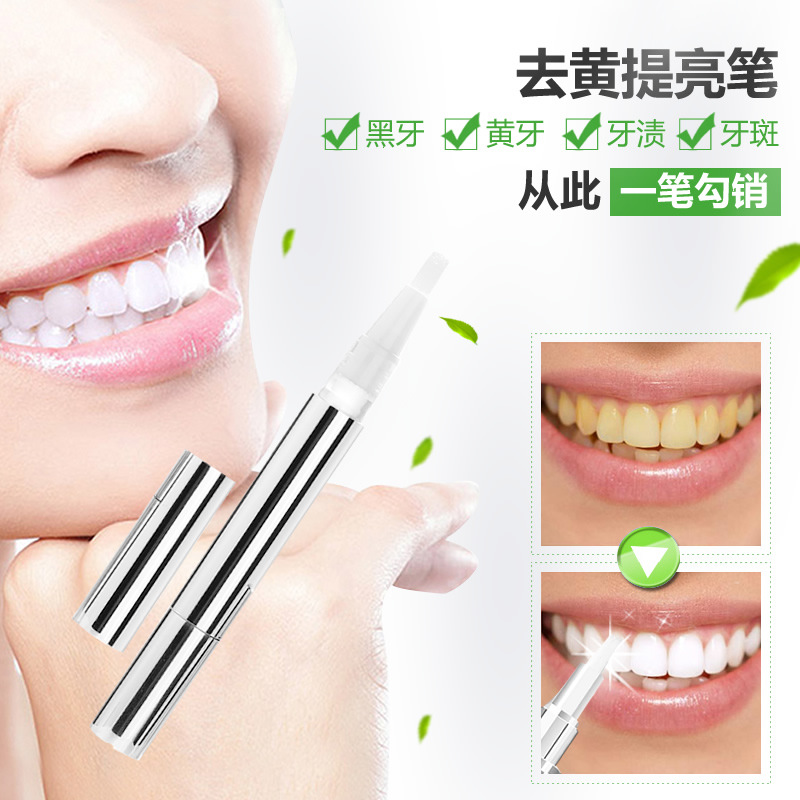 Peroxide Gel White Teeth Whitening Pen Tooth Gel Whitener Bleach Remove Stains Oral Hygiene Tooth Cleaning Bleaching Kit Dental
