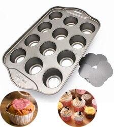 12 filiżanek ze stali nierdzewnej ciasto formy wymienny muffin babeczka blacha do pieczenia formy do pieczenia babeczek taca do ciast pieczenia pieczenia narzędzia