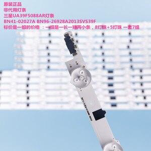 Image 2 - Новый оригинальный комплект, 14 шт. светодиодных лент для Samsung UE39F5300A, UE395500AK 2013SVS39F BN96 27896A 27897A D2GE 390SCA R3