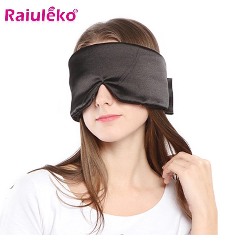 High imitation Silk Sleep Mask Shading EyeShade Sleeping Eye Mask Cover Eyepatch Blindfolds Eyeshade Natural Sleep Shield Light