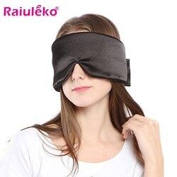 Alta imitação de seda máscara de sono sombreamento eyeshade dormir máscara de olho capa eyepatch blinddows sombra natural sono escudo luz