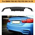 Диффузор для BMW F80 M3 F82 F83 M4 14-19  стандартный карбоновый диффузор заднего бампера для автомобиля  4 серии