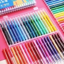 Children's  Set Primary School Art Coloring Washable Soft-Tip Watercolor Pen