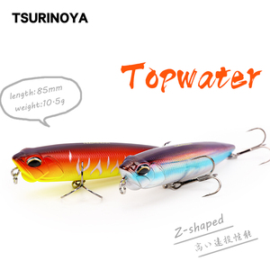 TSURINOYA Fishing Lure DW59 Topwater Water Pencil Z-Shaped Hard Lure 85mm 10.5g Articial Floating Bait Bass Lure 5 Colors(China)