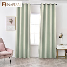 NAPEARL 1 Piece 100% Shading Blackout Curtains for Living Room Window All Match Solid Design Modern Draperies Home Decor Elegant(China)
