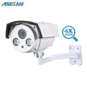 Image 1 - 3MP CCTV Della Macchina Fotografica Auto Zoom 2.8 ~ 12 millimetri Lente Varifocale Outdoor Epistar 42Mil Array infrarossi Strada AHD Telecamera di Sorveglianza