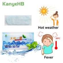 5Bags Fever Down Patches Medical Plaster Migraine Headache Pad Lower Temperature Ice Gel Polymer Hydrogel Cooling A206