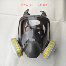 6800 Gas Mask add SJL 7# Cartridge  7pcs suit Full Face Facepiece Respirator For Painting Spraying same 3M 6800
