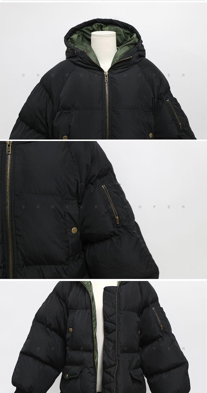 Solid Jacket Vangull Parkas 15