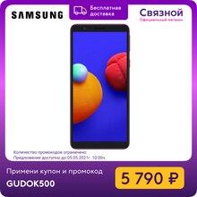 Смартфон Samsung Galaxy A01 Core 16GB [ЕАС, Новый, Доставка от 2 дней, Официальная гарантия]