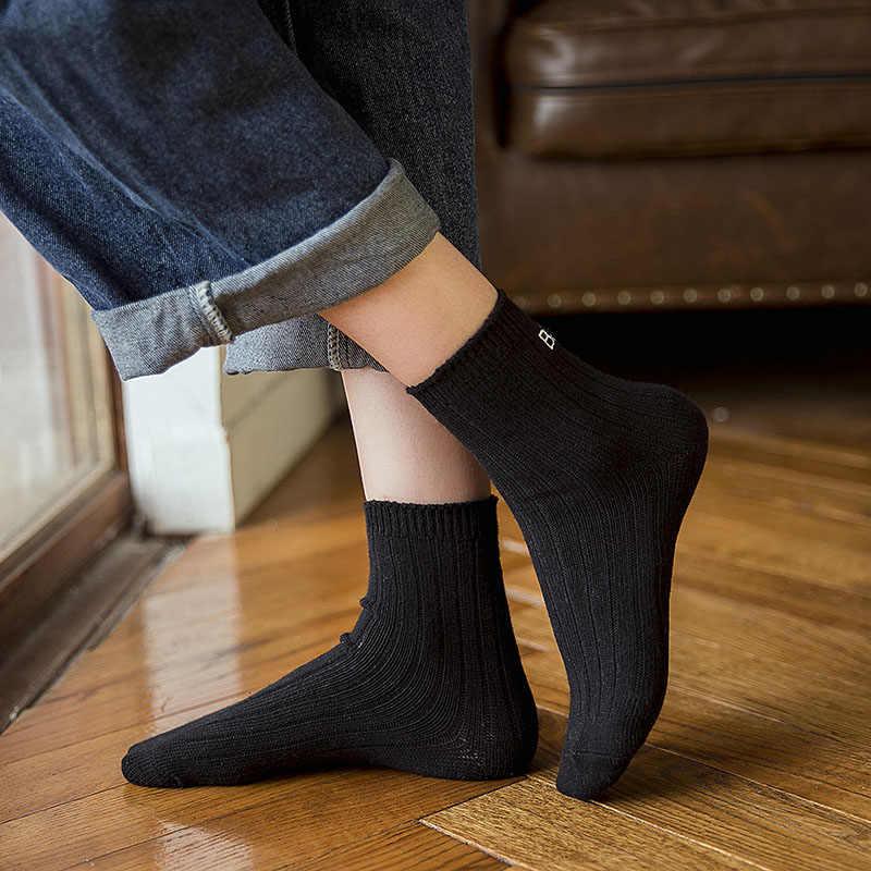 เย็บปักถักร้อยแฟชั่นผู้ชายถุงเท้าผ้าฝ้ายน่ารัก Letter Bless You พิมพ์สเก็ตบอร์ดถุงเท้าอบอุ่นถุงเท้าเหงื่อคุณภาพสูง