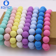 Kovict 30pcs Silicone Beads 12mm Round Perle Silicone Dentition Baby Teething Be