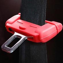 1 шт. автомобильный ремень безопасности, пряжки, накладки, накладка, пряжка, защита от царапин, внутренняя обивка ремней, аксессуары для автомобиля