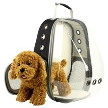 Pet Carrier Cat Small Dog  Breathable Astronaut Space Capsule Bubble Backpack 2 Color 517D