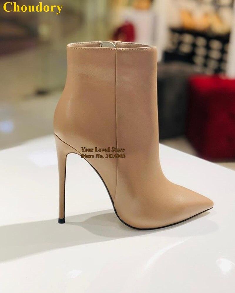 裸色黑色酒红色羊皮细高跟尖头短靴 (3)