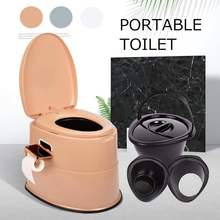 Potty Commode Urination Toilet Portable Toilet Seat for the Elderly Pregnant Travel Camping Hiking Outdoor Indoor Movable Toilet