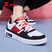 Xtep Мужская обувь для скейтбординга смешанные цвета Классическая