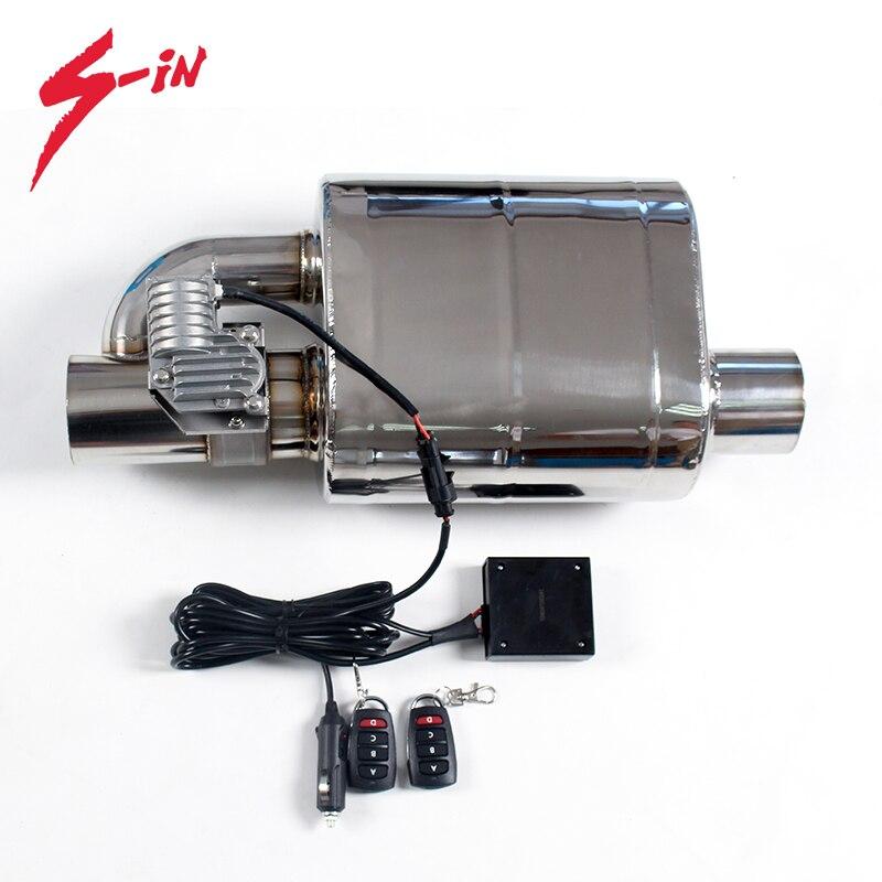 76mm Exhaust Muffler MAutomobile Muffler Electric Silencer Exhaust Valve Cutout Valve Muffler