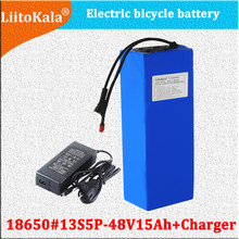 LiitoKala Replace 48V 15Ah E-bike battery li ion battery pack bicycle scoot conversion kit bafang 1000W XT60 plug 54.6V Charger