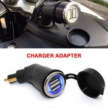 Adjustable Dual USB Interface Port Charger Adapter For BMW R1200GS R1200RT F800