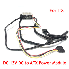 New 400W Output Switch Power Supply Module for PC DC 12V 400W 24Pin Pico PSU ATX Switch