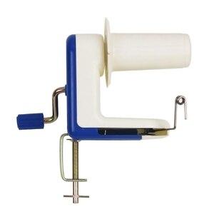 Бытовая ручная машина для обмотки шерсти и пряжи шары из ниток машина для обмотки шерсти