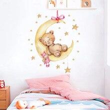 Mignon Teddy fille ours dormir sur la lune Stickers muraux pour enfants chambre bébé chambre décoration Stickers muraux chambre intérieur PVC autocollant