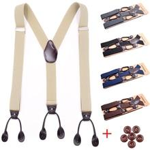 Black Blue Brown Suspenders for Men PU Leather Trimmed Button End Adjustable Elastic