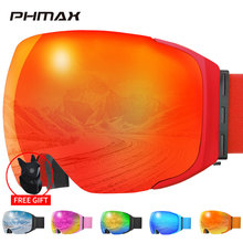PHMAX 브랜드 스키 고글 자기 겨울 안티 안개 더블 레이어 스노우 보드 고글 남자 여자 UV400 보호 스노우 스키 마스크 안경