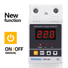 Protector Under-Voltage-Protective-Device Relay Din Rail Recovery 63A Adjustable 220V