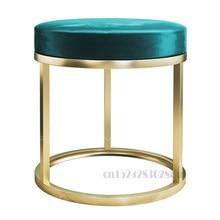 Norte de luxo vaidade fezes maquiagem quarto moderno ferro cadeira redonda qualidade dourada sofá banquetas otomano 45x40cm
