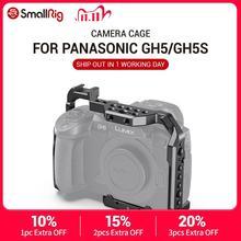 """SmallRig DSLR gh5 מצלמה כלוב עבור Panasonic gh5/עבור Lumix gh5s עם קר נעל הר 1/4 3/8 חוט חורים ונאט""""ו רכבת 2646"""
