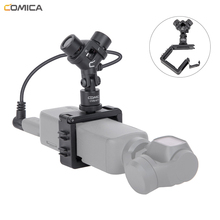 Comica CVM-MT06 XY Stereo Microphone Cardioid Condenser Action Camera Video Mic for DJI Osmo Pocket(3.5MM TRS) comica cvm dl cpx 3 5mm trs audio input cable 3 5mm trs to trs dual male cable for comica wm200 wm300 wm100 wireless microphone