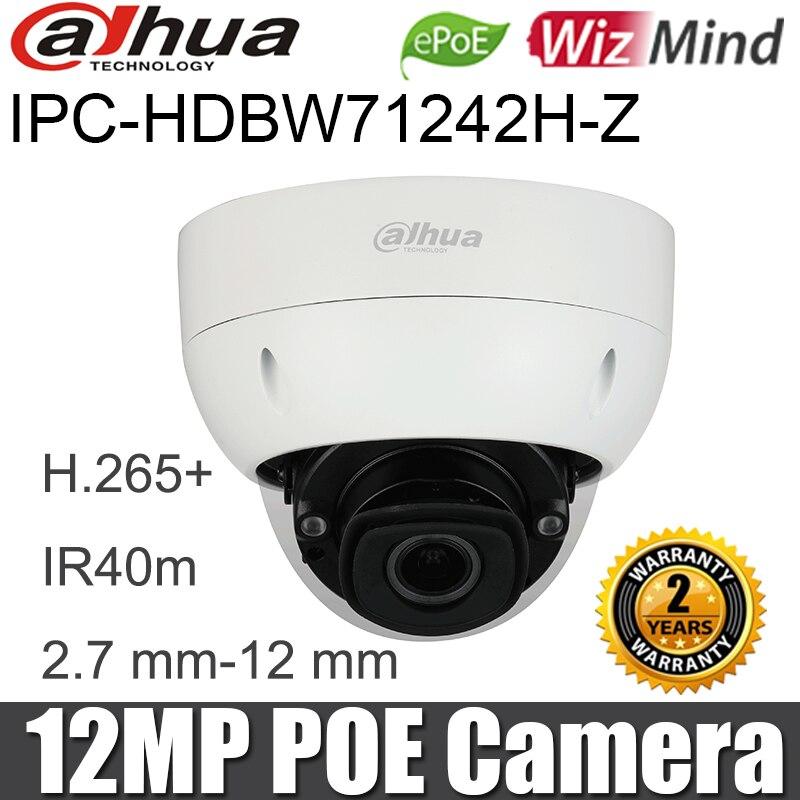 Новинка, IP-камера Dahua 12 Мп, стандартная, с ИК-подсветкой, обнаружением лица, ANPR H.265, ИК, сетевая камера 40 м, оригинал