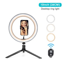 portable handheld led video light usb rechargeable photography lamp stick adjustable ice camera video light with remote control 26cm USB LED Light Ring Photography Makeup Lamp With Tripod Stand Remote control For Youtube Live Selfie Video Dimmable Lighting