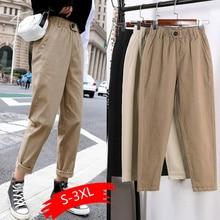 Women's Korean Slim Harem Pants Beige High Waist Casual
