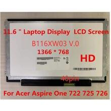 """116 """"ЖК экран для ноутбука b116xw03 v0 n116bge l41 l42"""