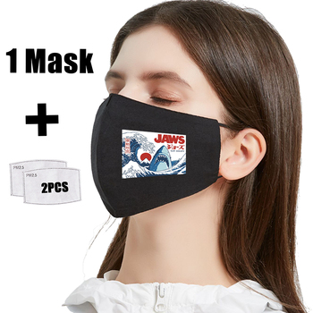 I'm Sexy Bitch Dog Swing Printed Masks Fabric Protective PM 2.5 Filter Dust Mouth Cover Washable Mouth Mask Proof Flu Mask