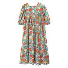 Платья для мамы и дочки; Длинное платье в Корейском стиле с