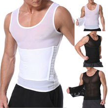 2020 Fashion Newest Men's Slimming Body Shaper Waist Trainer Vest Gym Tops Belly Compression Shirt