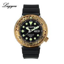 Механические Мужские часы Lugyou San Martin Tuna SBBN015, бронзовые, резиновые, черные, сапфировые, выпуклые, 300 метров, водостойкие, суперсветящиеся