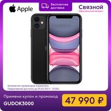Смартфон Apple iPhone 11 64GB с новой комплектацией [EAC, Новый, Доставка от 2 дней, Официальная гарантия]