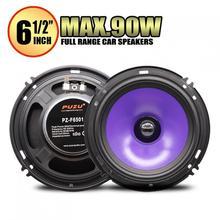2pcs 6.5 Inch 90W Full Range Frequency Car Audio Sp