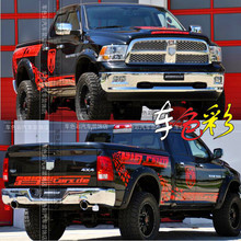 Car stickers For Dodge RAM body appearance modification stickers RAM sports off-road body modification stickers