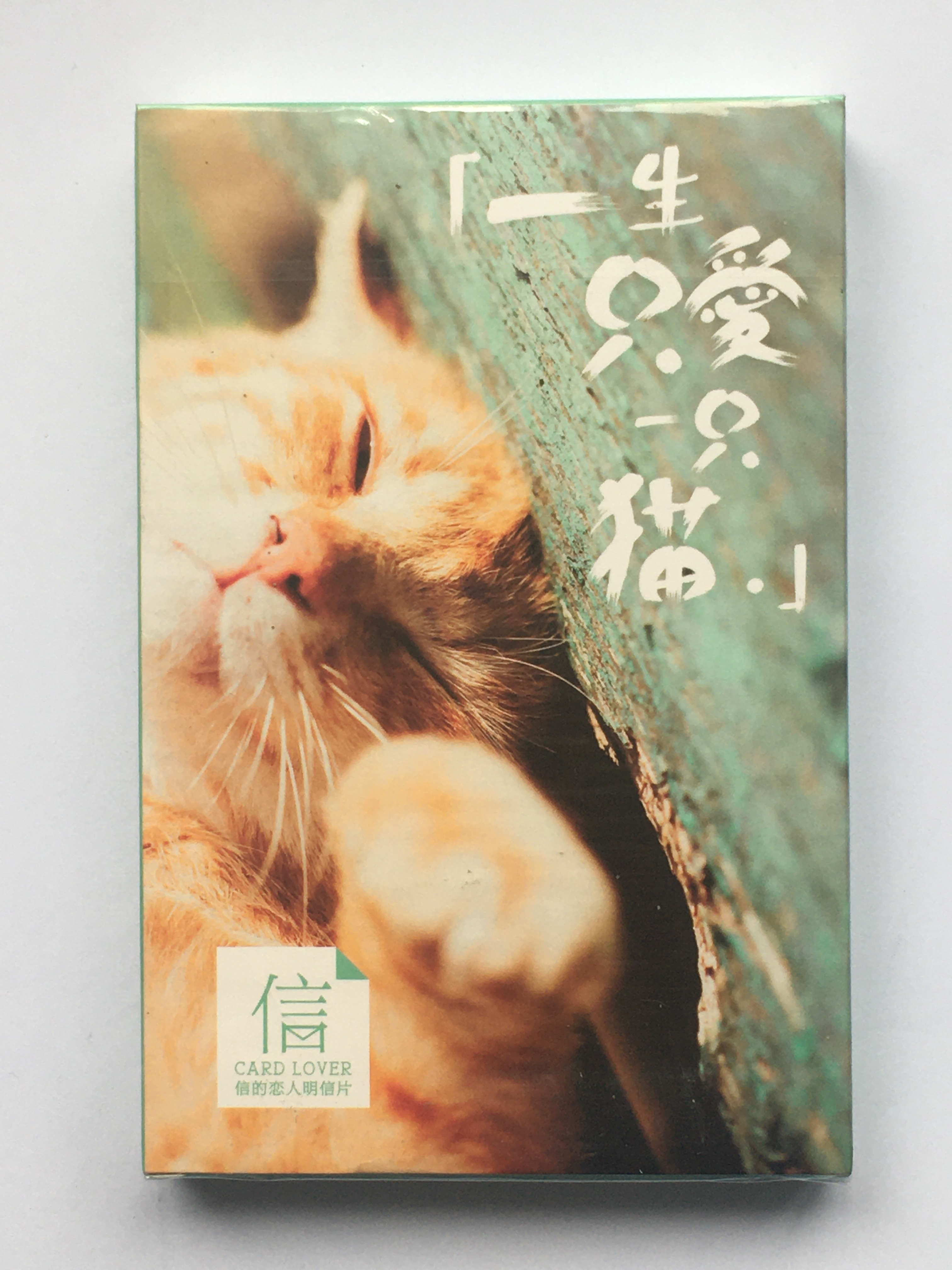 One Cat Paper Postcard(1pack=30pieces)